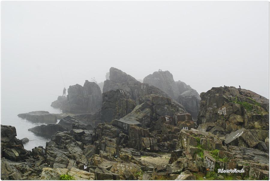 해무(海霧)와 갯바위
