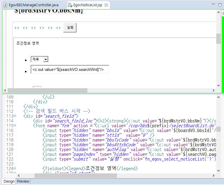Web Page Editor