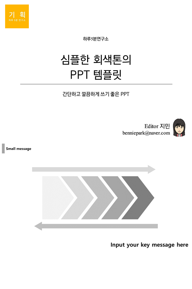 aep templates free download - ppt 5
