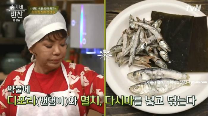 시원한 국물맛이 최고인 한우등심 버섯전골 레시피 [수미네반찬 25회]2