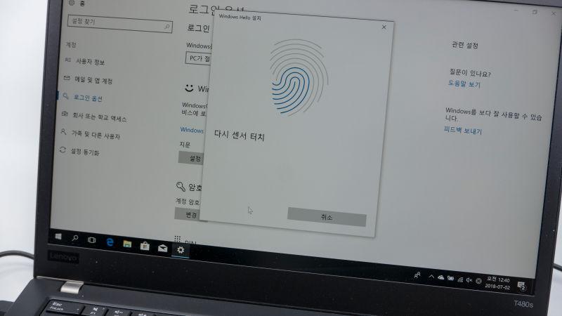 업무용 노트북, 레노버 씽크패드 T480s 써보니