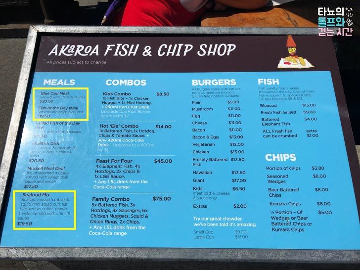 AKAROA FISH & CHIP SHOP 아카로아맛집 뉴질랜드맛집 치치맛집 피시앤칩스 피쉬앤칩스 생선튀김 감자튀김