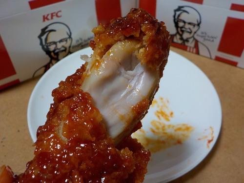 케이에프씨 치킨 메뉴 1+1 할인
