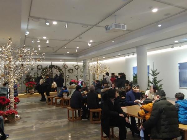서울식물원 휴게실