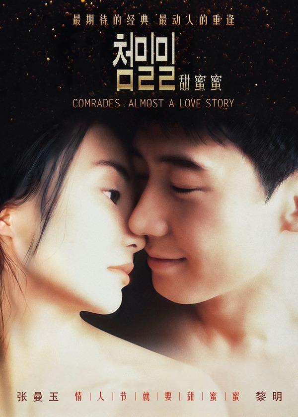 로맨스 영화 베스트 The Best of Romance Movies