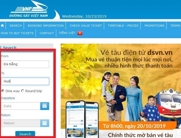 다낭, 후에 기차로 이동하기 - 베트남 기차표 구입하기