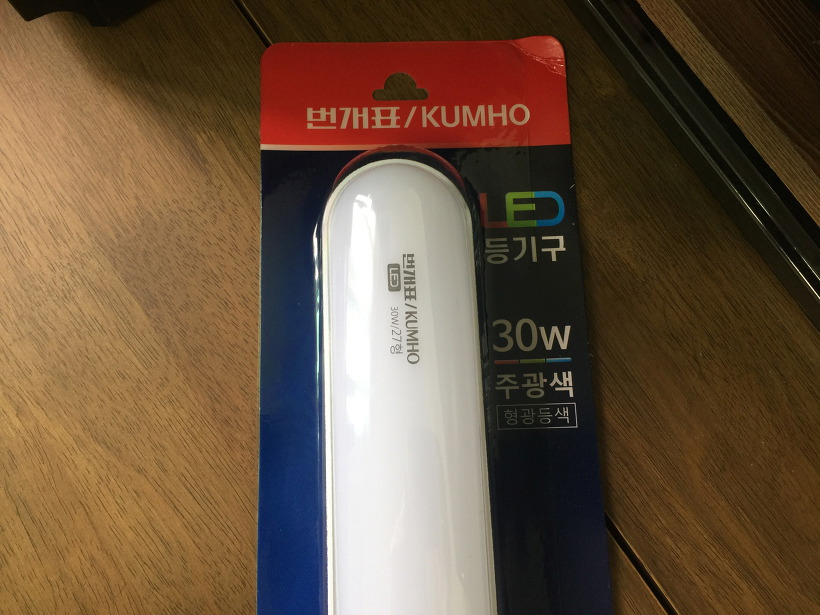 금호전기 번개표 LED 형광등