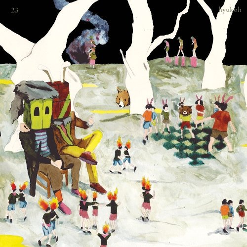 HYUKOH – TOMBOY Lyrics [English, Romanization]