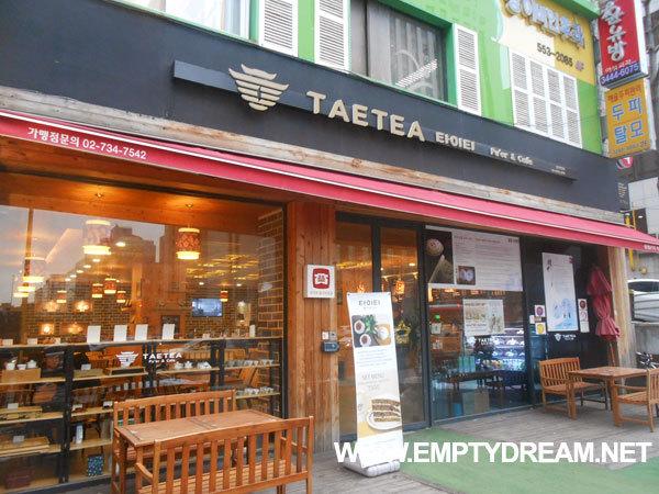 타이티 대익보이차 강남점 방문기