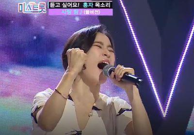 미스트롯 8회 홍자