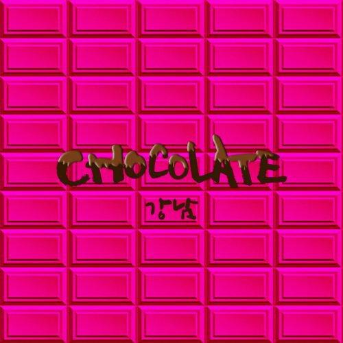 KANG NAM – CHOCOLATE (Feat San E) Lyrics [English, Romanization]