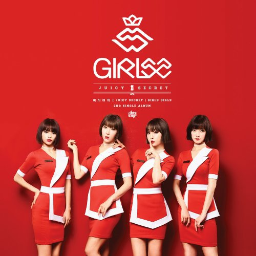 GIRLS GIRLS – JUICY SECRET Lyrics [English, Romanization]