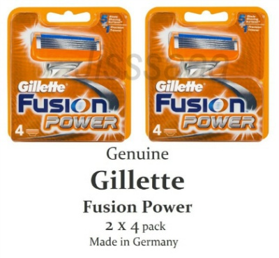 gillette-blade-made-in-germany