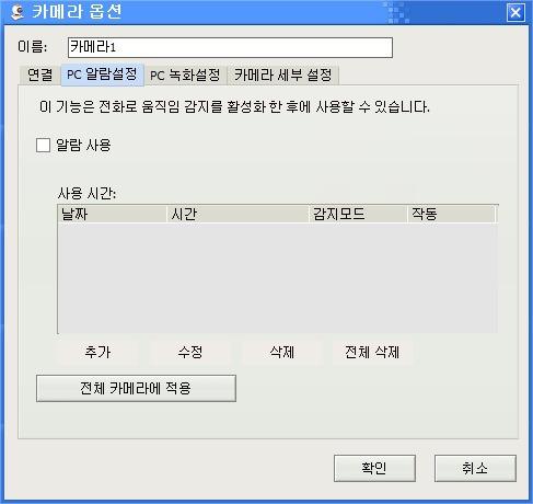 9991D8355C724D4332
