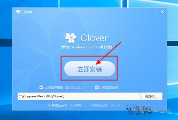 Clover 설치