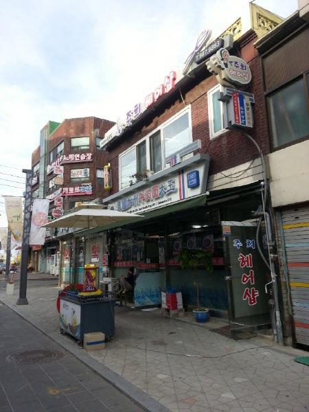 경기도 김포 통진시장