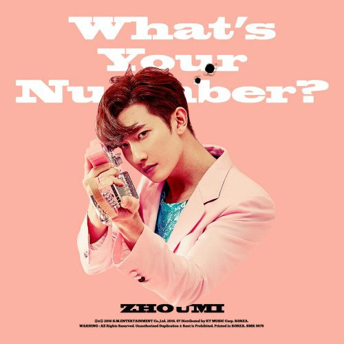 ZHOUMI – What's Your Number Lyrics [English, Romanization]
