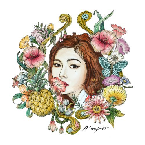 HyunA – Morning Glory (feat. Qim Isle) Lyrics [English, Romanization]