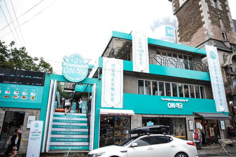 KT ON 식당, 무제한 요금제로 즐기기