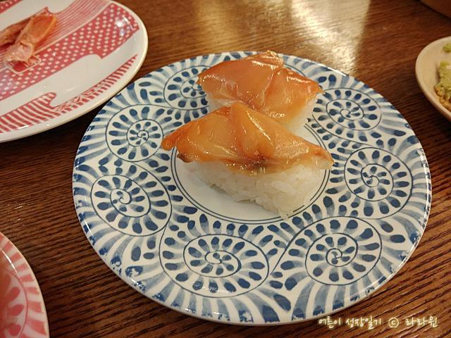 피조개 초밥