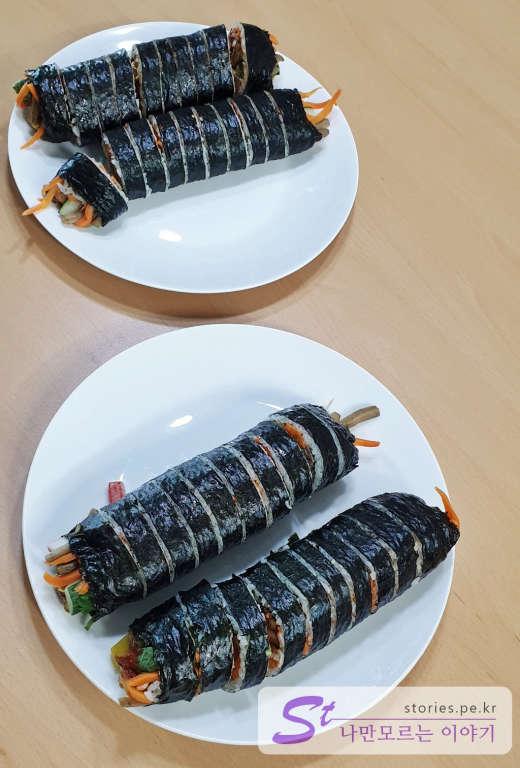 3가지맛 정성들어간 김밥