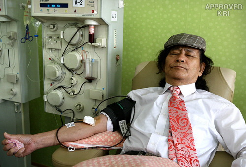 17. Most Blood Donation in Korea record