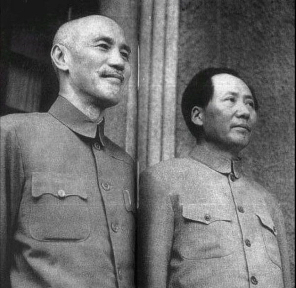 蔣介石-毛澤東