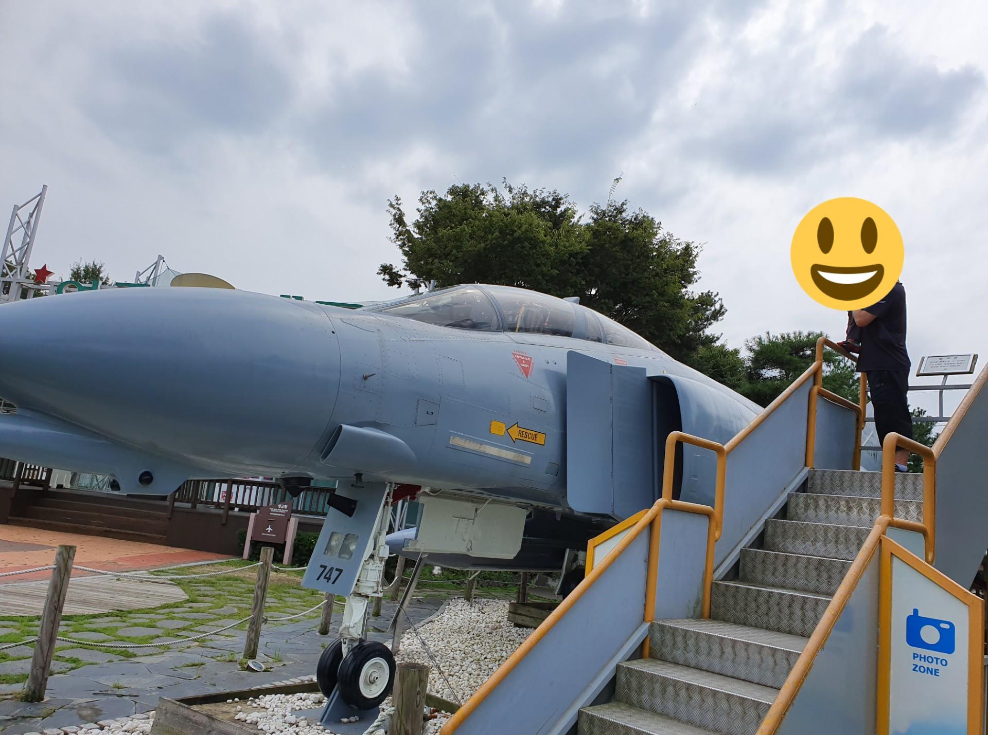 9월초 강릉 여행(1) : 고속도로 휴게소 비행기 구경