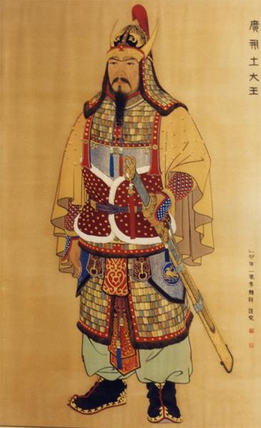 광개토대왕-廣開土大王