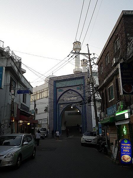 이태원 모스크