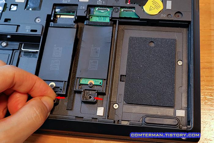 씽크패드 P50 SSD 트레이 분리
