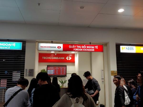 하노이공항 환전소