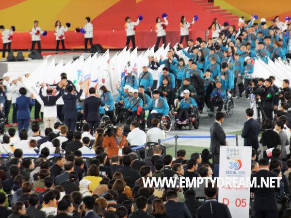 제39회 전국장애인체육대회 개회식, 서울 잠실종합운동장 올림픽주경기장