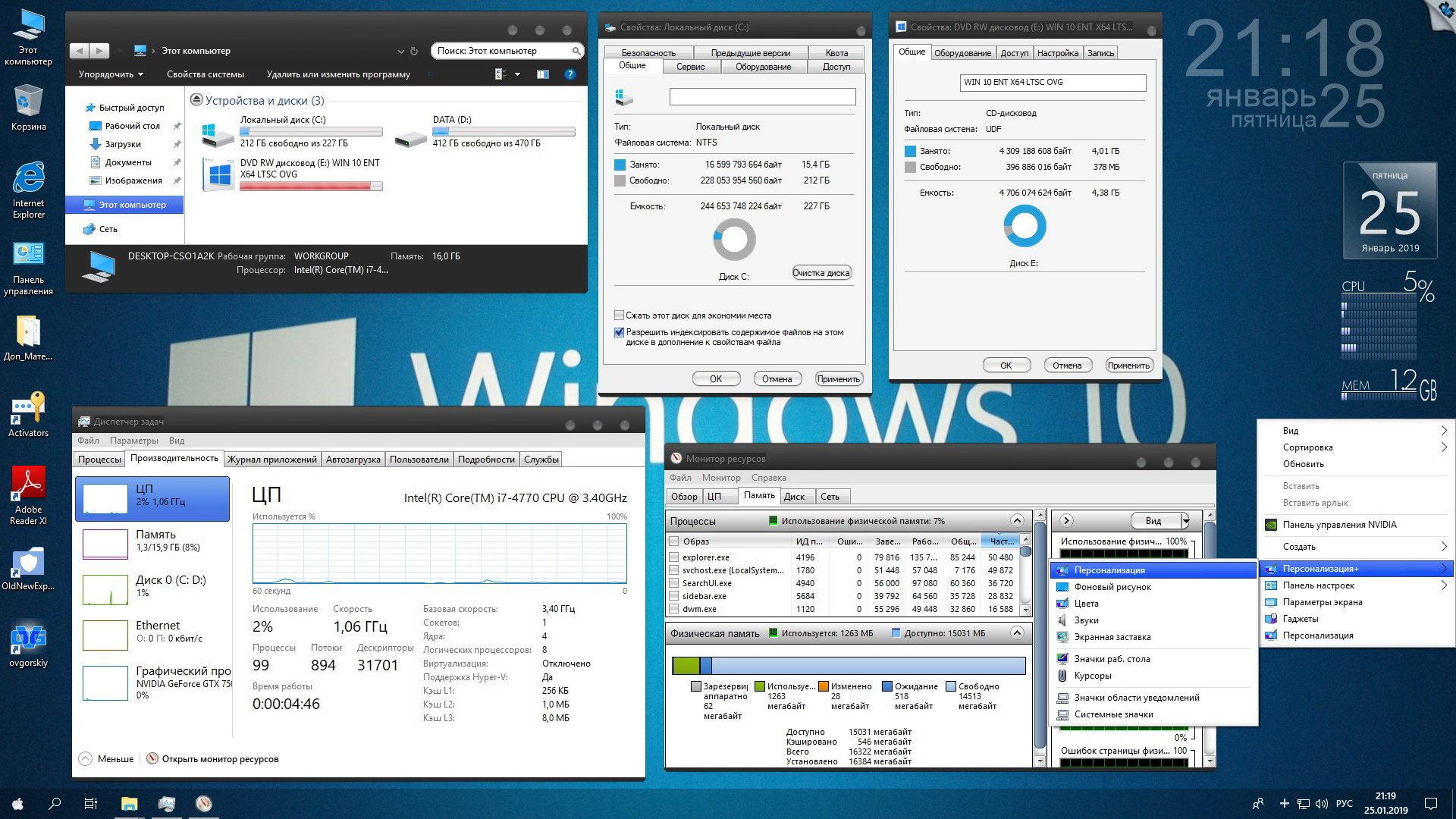 Windows - Windows 10 Enterprise LTSC 2019 x64 1809 RU by