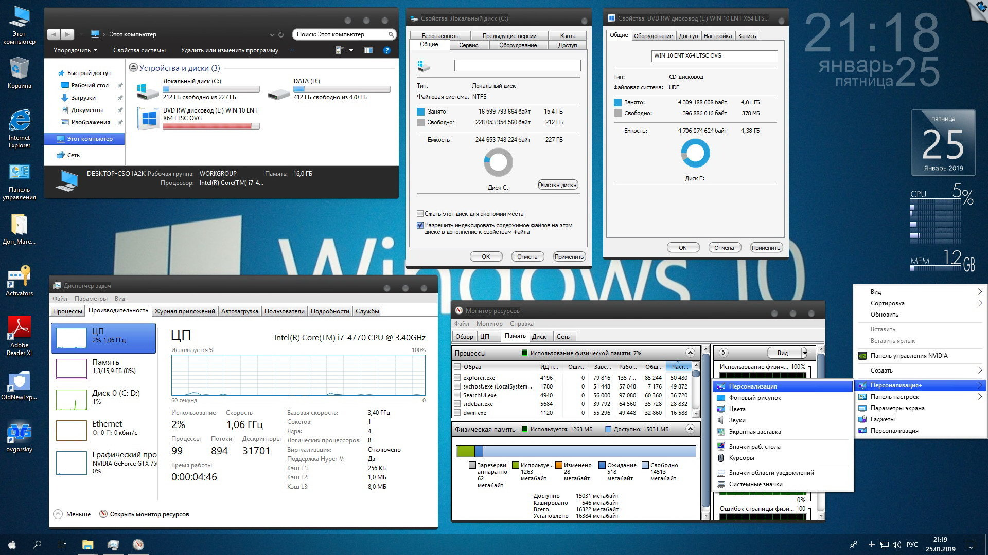 Windows 10 Ltsc License
