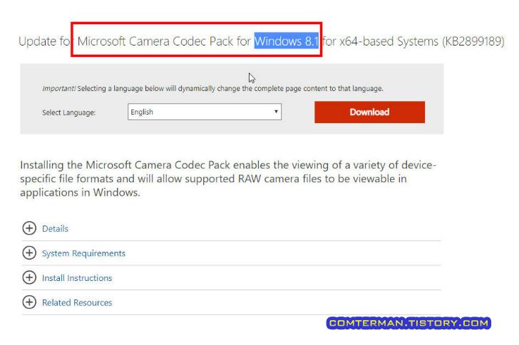 마이크로소프트 카메라 코덱 팩