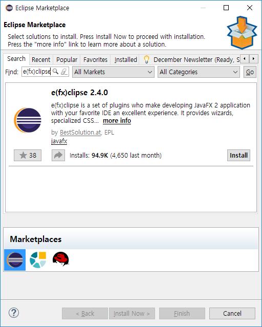 e(fx)clipse 플러그인 설치