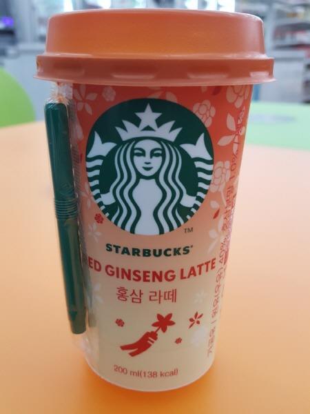 서울우유 스타벅스 홍삼 라떼 커피
