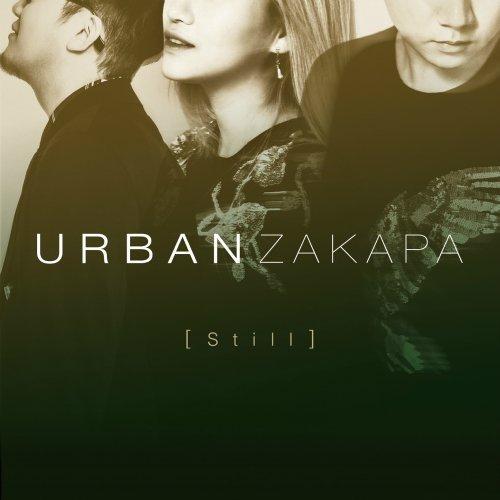 Urban Zakapa – I Don't Love You Lyrics [English, Romanization]