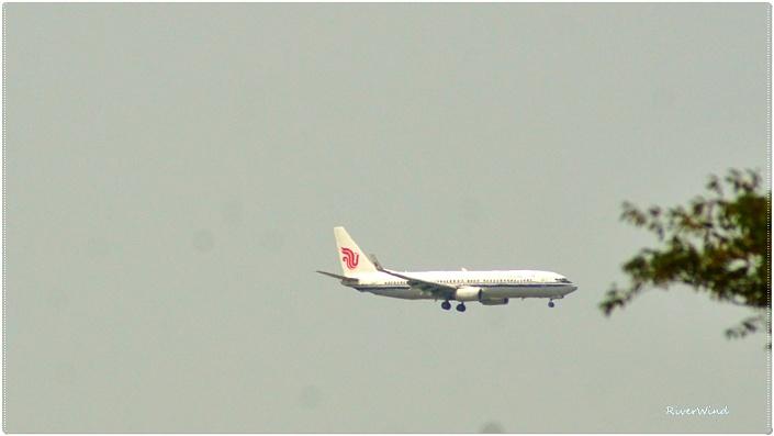 비행기 랜딩