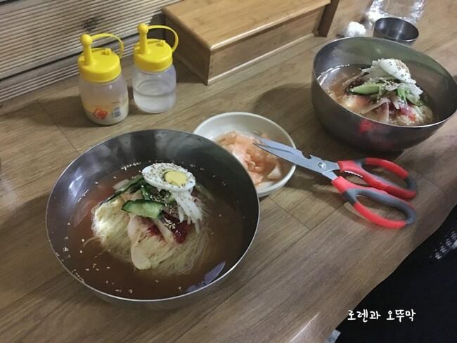 반송시장 맛집 '손가네 기계 밀면'~시원 매콤한 맛2