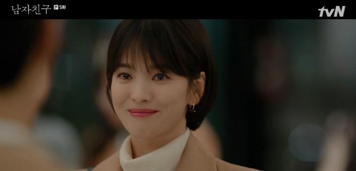 '남자친구' OST Part2 이소라- 그대가 이렇게 내 맘에 음악 듣기 노래 가사 ㅣ 남자친구 시 '그리움 나태주 '11