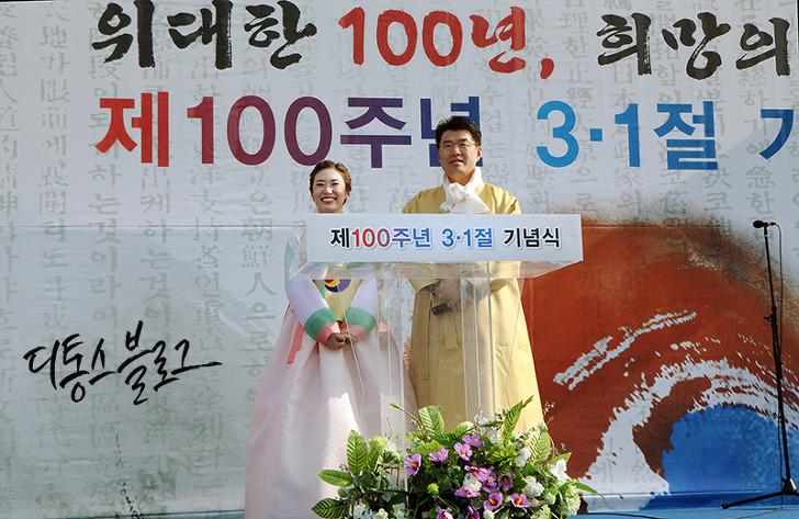 100주년3.1절기념식