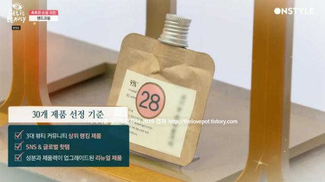 2019 겟잇뷰티 뷰라벨 촉촉한 손을 위한 핸드크림 TOP3 순위 2019 뷰라벨 핸드크림 제왕은? 3