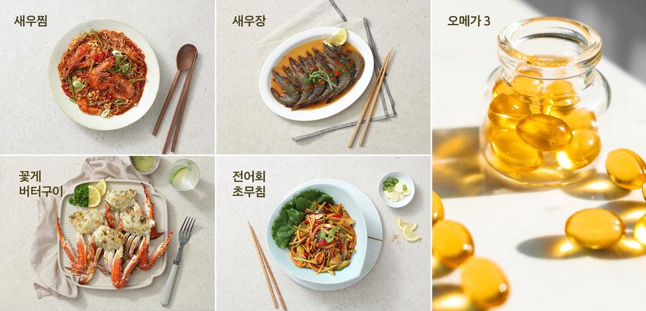 신세계백화점 신세계 새우찜 새우장 꽃게버터구이 전어회초무침 오메가3