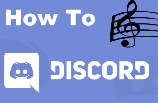 디스코드 노래틀기 방법