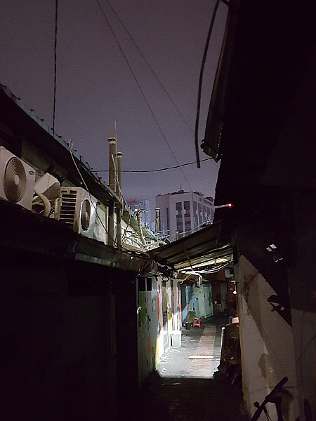 서울 슬럼가