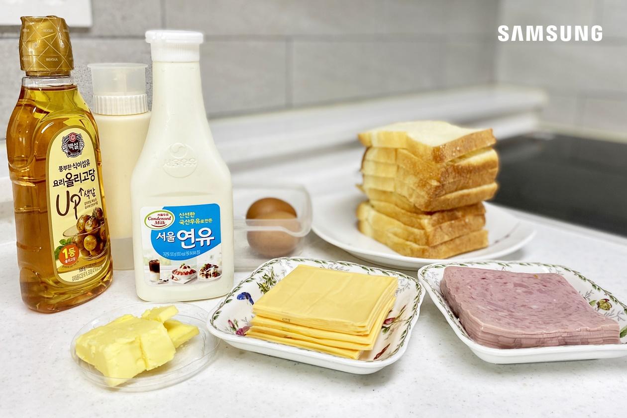 홍루이젠 샌드위치 만들기