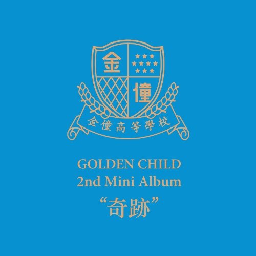 Golden Child - LADY Lyrics [English, Romanization]