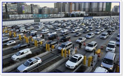 불가피하게 발생하는 도로 통행료는 지급 가능
